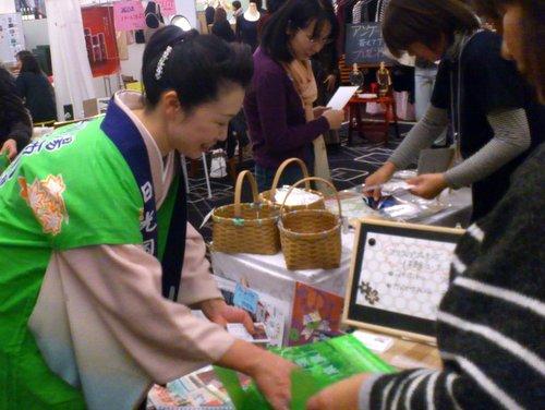 121214 yunishigawa eigyo 05