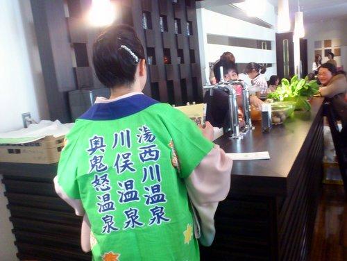 121214 yunishigawa eigyo 08