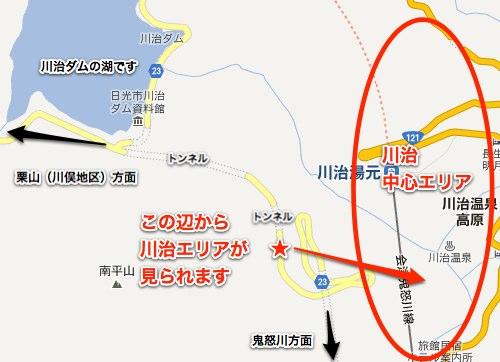 121308 kawajiyake 8