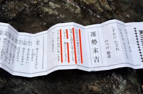 130107 kotoyoro 1