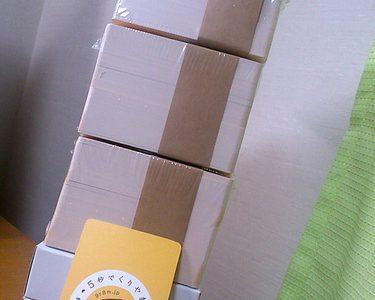 栗山カード配布中です。