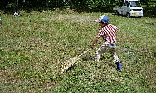 地元の人と一緒に土呂部をきれいにしよう 草刈りボランティア2012<レポート>