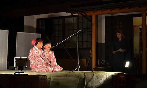 【湯西川温泉竹の宵まつり2012 レポ>】浴衣で楽しむ「民話語り」と「着付け舞い」