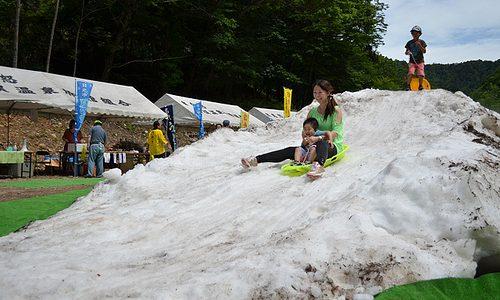 疲れしらずの子供パワー 奥鬼怒温泉 夏の雪まつり2012<レポート>