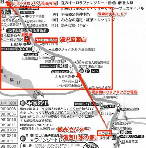 Kamakura2013 01 47