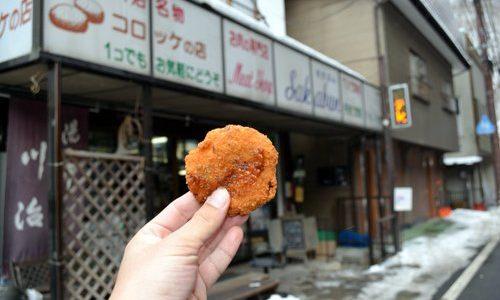 シャキシャキ&アツアツ!川治温泉の名物、坂文精肉店のキャベツメンチ
