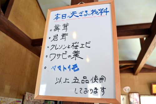 130419 yashio 30