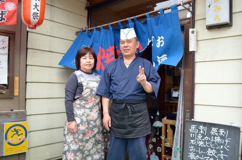 湯西川温泉 「焼肉 山道」肉汁がそそる。鹿肉ステーキは豪快にどうぞ