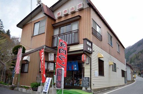 130509 yamamichi 07