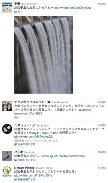 130515 kawajidamu01 12