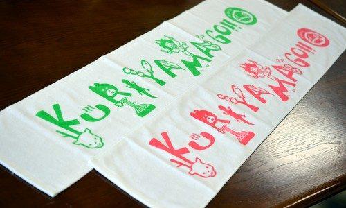 <プレゼント企画①>好きなスポーツチームを応援するように。栗山ファン限定「くりやまGOタオル」当たります。