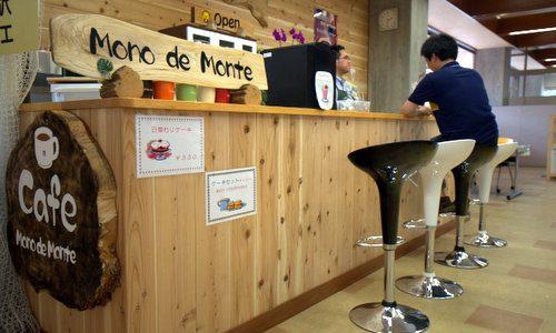 「道の駅湯西川」に新カフェスペース。一杯飲んでみた