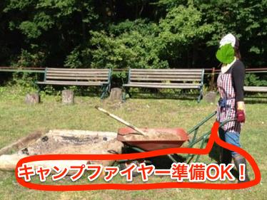 130805 yasuraginomori 17