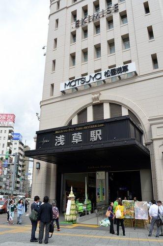 130226 daikontree2013 01