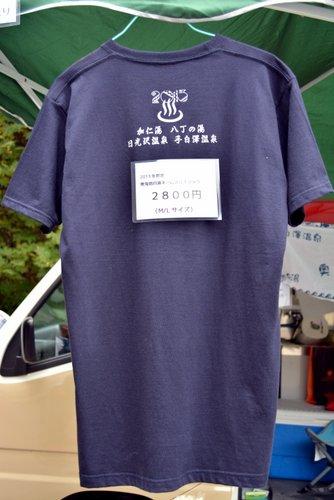 131018 okukinu cafe 04