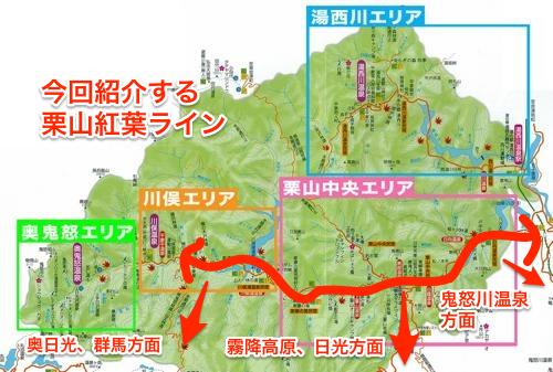 131024_ koyo2013_21.jpg