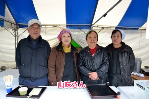 131106 shinsoba2013 21