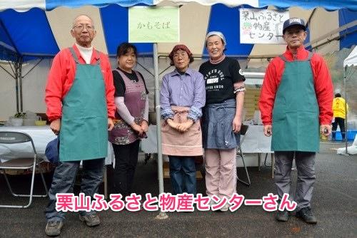 131106 shinsoba2013 22