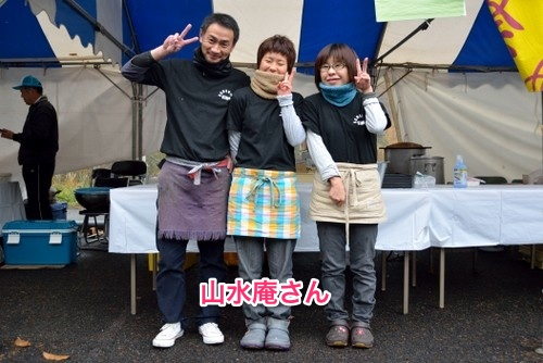 131106 shinsoba2013 24