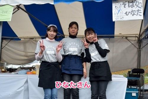 131106 shinsoba2013 25