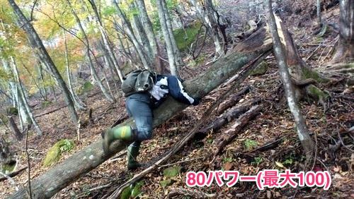 131115 misawaotaki 03