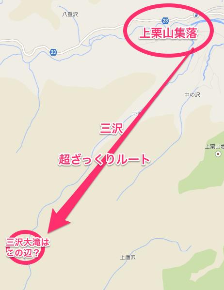 131115 misawaotaki 45