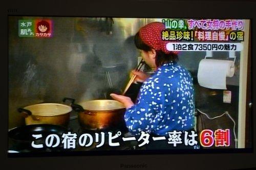 131210 fukufuji 05