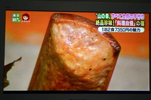131210 fukufuji 11