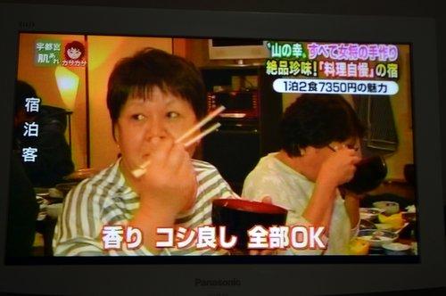 131210 fukufuji 23