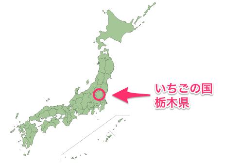 131215_kuriyama_02