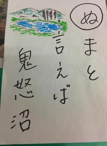 131224 kuriyamakaruta 11