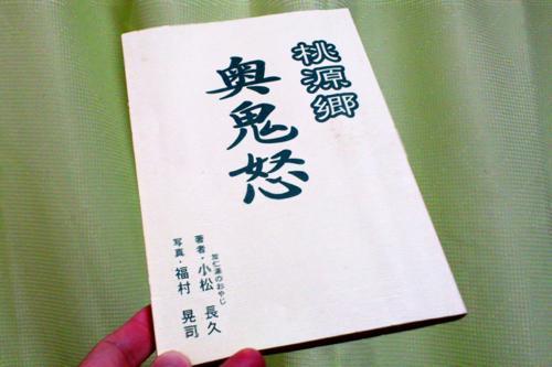 Kaniyu 02
