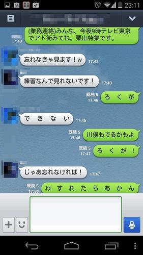 140128 adomachi 01