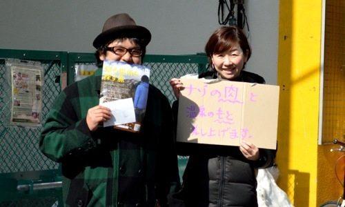 くり旅① 下北沢PR作戦レポート。ナゾの肉って何?