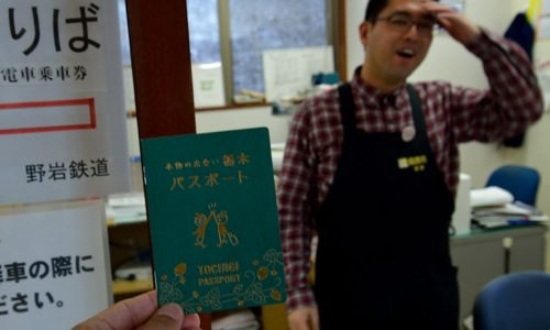 「本物の出会い栃木」栗山のパスポート発行所は道の駅湯西川だけ