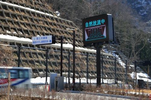 140404 yunishigawa dam 05