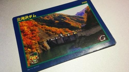 湯西川温泉に「三河沢ダムカード」新登場!ファンも隠れファンも注目