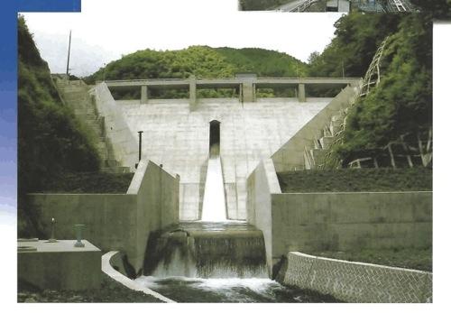 三河沢ダム