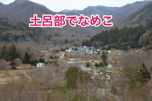 140423 nikko kayabocchi04 01