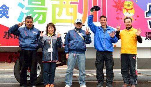 湯西川温泉「水陸両用バス2014」今年もザッブーンと登場!