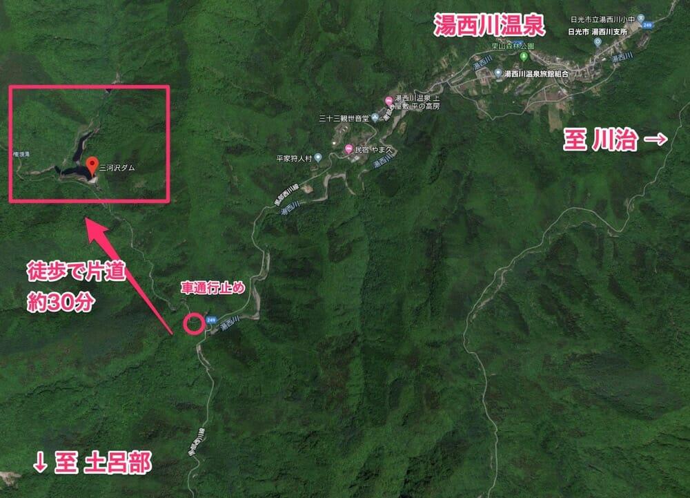 三河沢ダムマップ