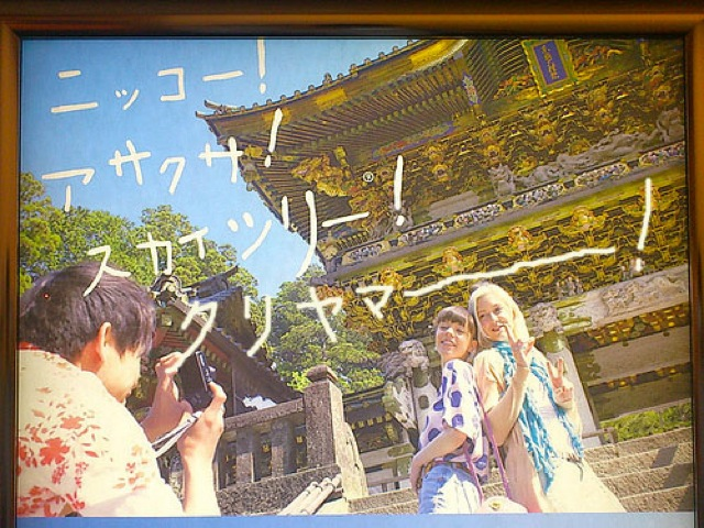 140506 kuriyama 01