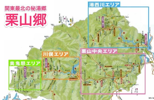 140506 kuriyama 04