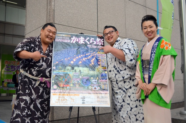 140509 yunishigawakan 05
