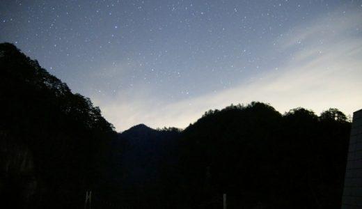 新発見!夜の川俣ダムは「360°天然プラネタリウム」