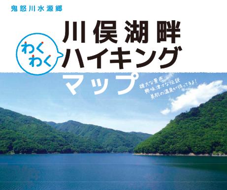 140514 kawamatadam2014 14