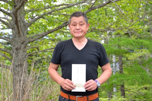 140526 okukinu kawamata keiryutsuri2014 06