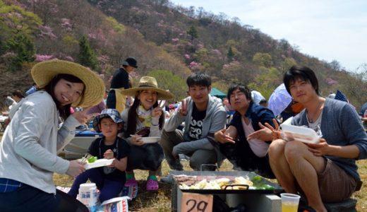 【ビーフピア栗山2014 レポート】ヤシオツツジ当たり年で満員御礼
