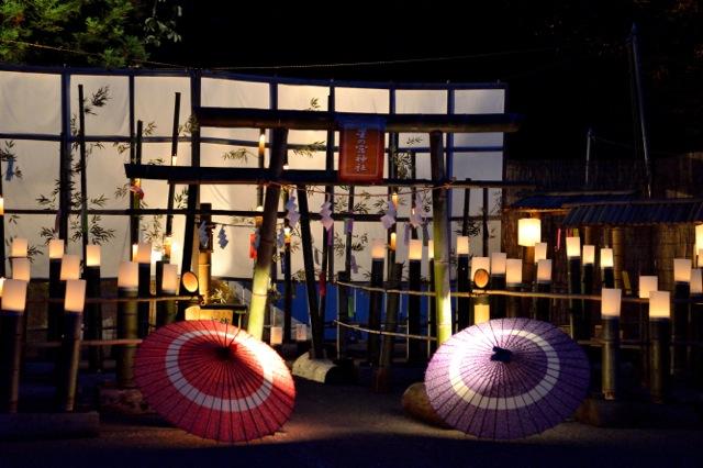 【湯西川温泉 竹の宵まつり2017】美しい竹の灯りに誘われる、湯西川の夜<7/7〜7/30の金土日祝>