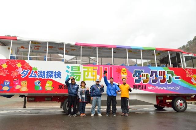 140802 yunishigawa 14